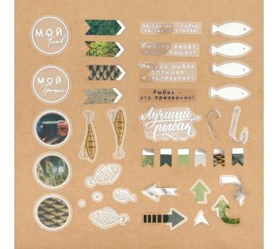Набор ацетатных высечек с фольгированием Рыбалка, 3901952
