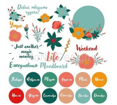 Набор высечек Цветочный ежедневник, в наборе 65 элементов, арт. 15624