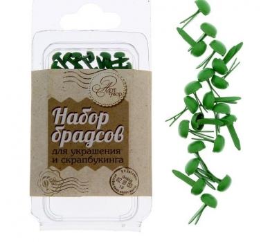 Набор брадсов Весенняя зелень, арт. 1164354