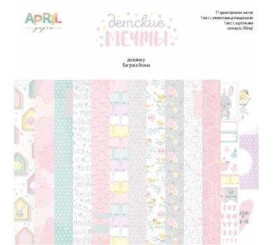 Набор бумаги Детские мечты, арт. girl-011-01