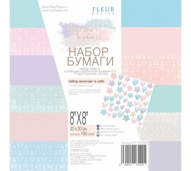 Набор бумаги Шебби Шик Базовая 2.0, FD1007220