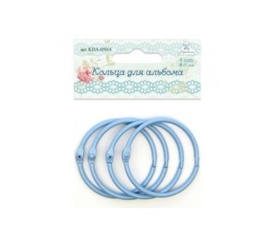 Кольца для альбомов, цвет голубой, арт. KDA-050-4
