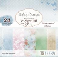 Набор бумаги Летний сад 15х15см, FD1004315