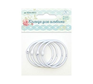 Кольца для альбомов, цвет белый, арт. KDA-045-2
