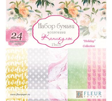 Набор бумаги Каникулы от FLEUR design, арт. FD1005815