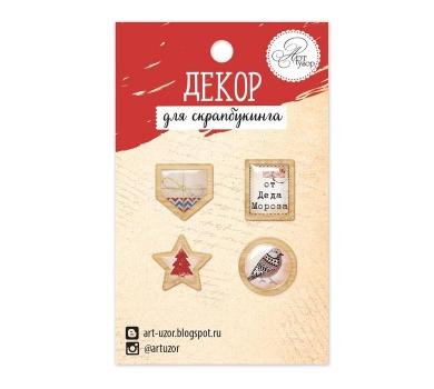 Декор для скрапбукинга Новогодняя почта, арт. 2313502