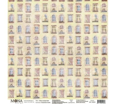 Лист бумаги для скрапбукинга Окна напротив, коллекция Городские истории, 700893