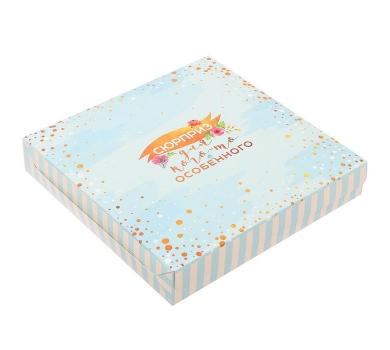 Коробка подарочная Сюрприз для кого-то особенного, 2844728