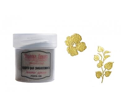 Пудра для эмбоссинга, цвет Золотое зеркало, 20мл, FDPE-06