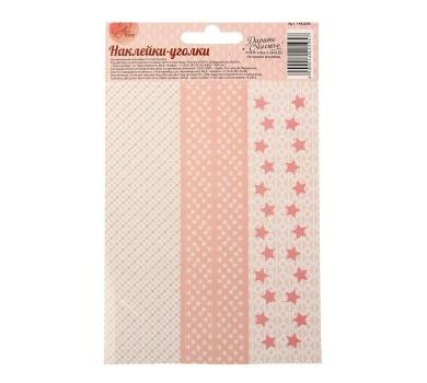 Наклейки-уголки для декора Паттерн в розовых тонах, арт. 1442595