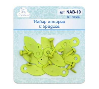 Набор анкеров и брадсов цвет светло-зеленый, NAB-10
