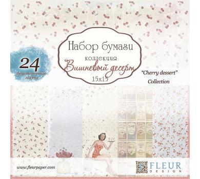 Набор бумаги Вишневый десерт от FLEUR design, арт. FD1002915