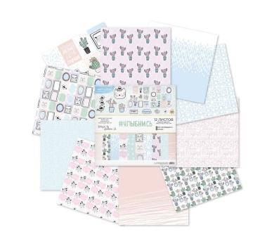 Набор бумаги для скрапбукинга  #Улыбнись, 30.5х30.5 см,  2761076