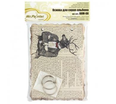 Набор заготовок для альбома Ботаника, арт. BUM-0809