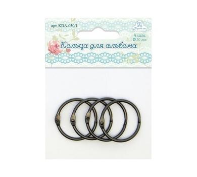 Кольца для альбомов, цвет металлик, арт. KDA-030-1