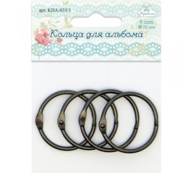 Кольца для альбомов, цвет металлик, арт. KDA-035-1