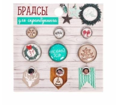 Брадсы для скрапбукинга с картонным декором Рустик, 2268879