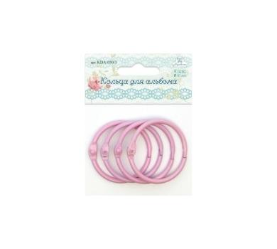 Кольца для альбомов, цвет розовый, арт. KDA-050-3