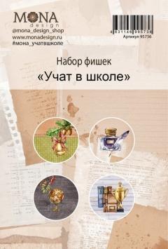 Набор фишек, коллекция Учат в школе, 95736