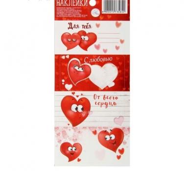 Стикеры на подарки Сердечки, 1573564