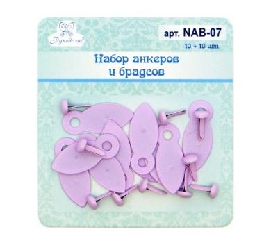 Набор анкеров и брадсов цвет сиреневый, NAB-07