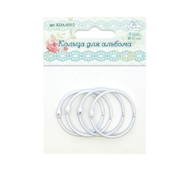 Кольца для альбомов, цвет белый, арт. KDA-035-2