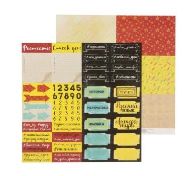 """Бумага для скрапбукинга """"Школа – это маленькая жизнь"""" Расписание уроков, 30.5 х 30.5 см, 180 гр/м2, 1477385"""
