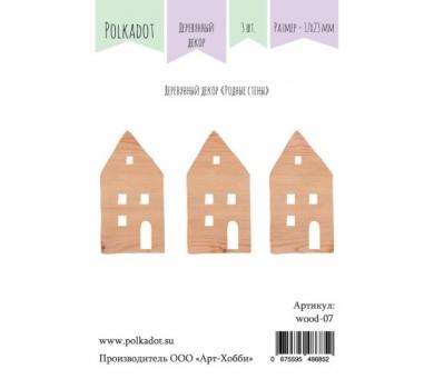 Деревянный декор Родные стены, 3 шт., 1.7х2.3 см, арт. wood-07