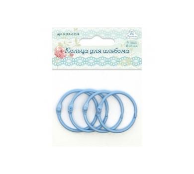 Кольца для альбомов, цвет голубой, арт. KDA-035-4