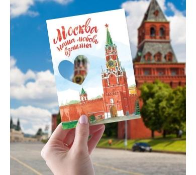 Открытка Москва, 2015810