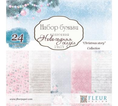 Набор бумаги Новогодняя сказка, FD1004615