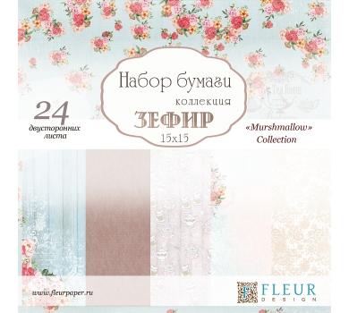 Набор бумаги Зефир, FD1006715