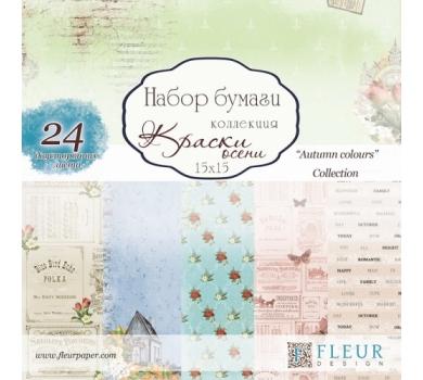 Набор бумаги Краски осени от FLEUR design, арт. FD1004715