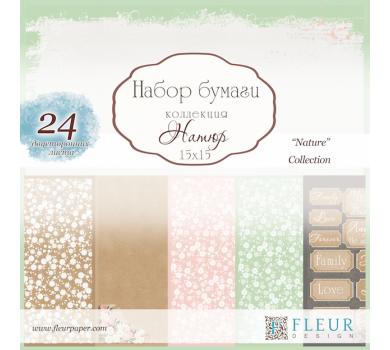 Набор бумаги Натюр от FLEUR design, арт. FD1002515